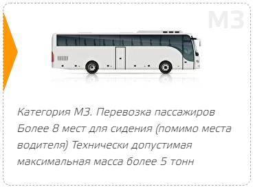 автобус большой  супермена